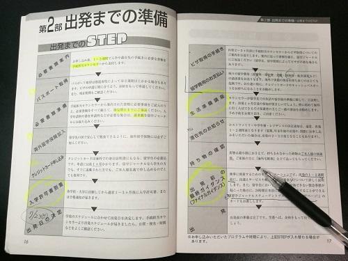 hariyama0714_2.jpg