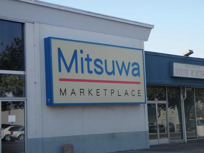 MITSUWA%E7%9C%8B%E6%9D%BF.jpg