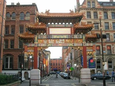 213-Chinatown-gate.jpg