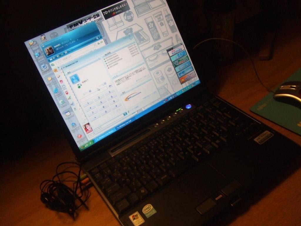 2009_02010006.JPG
