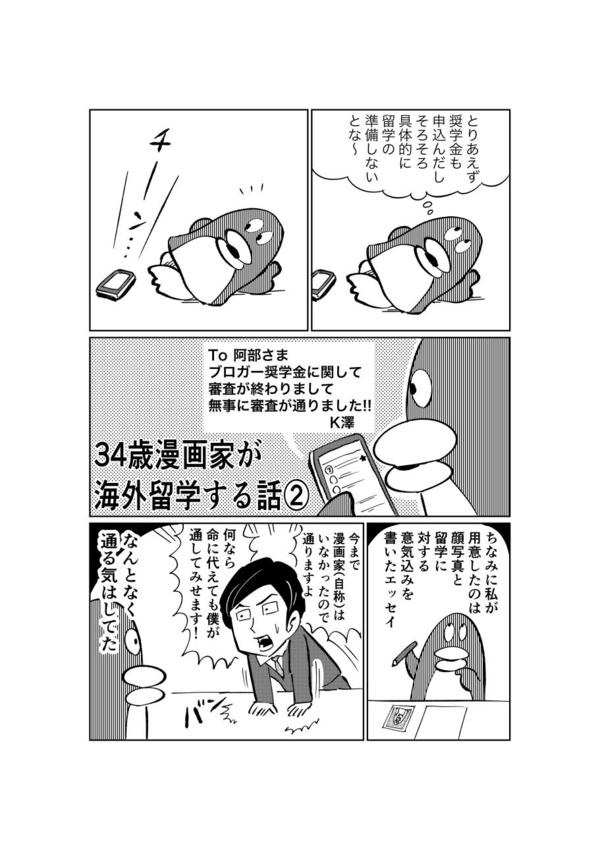 abe2_001.jpg
