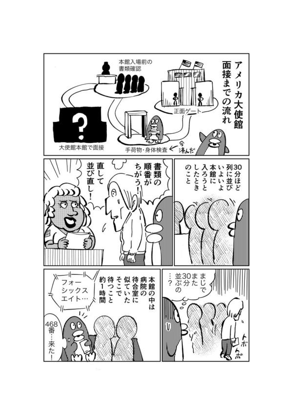 abe2_004.jpg