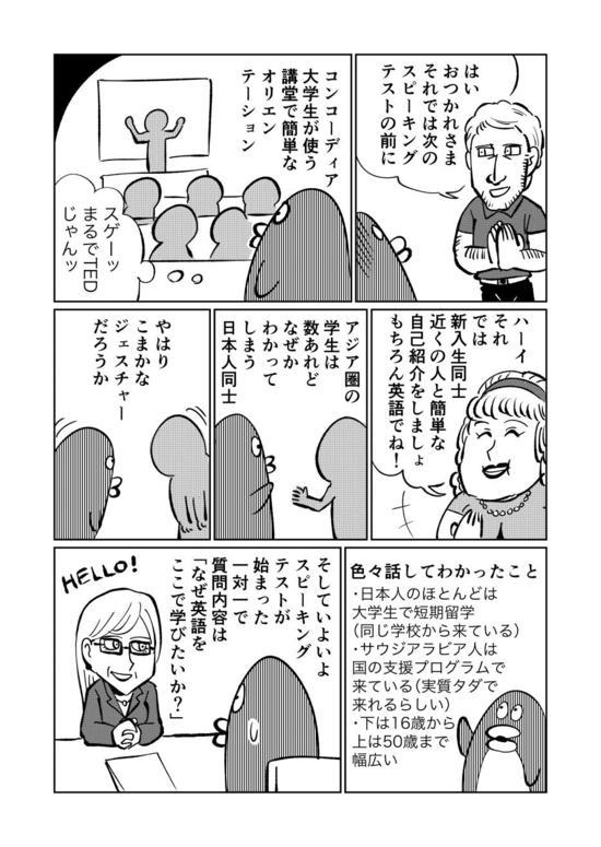 ryugaku53.jpg