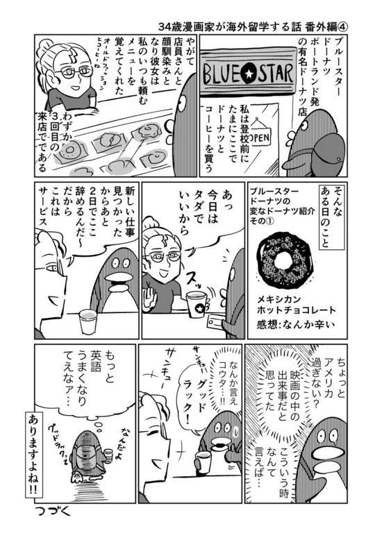 コミック34.jpg