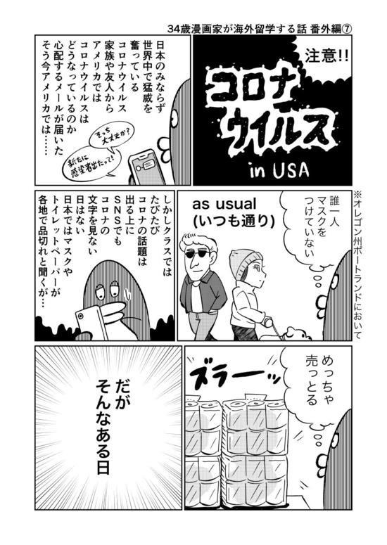 番外編701.jpg
