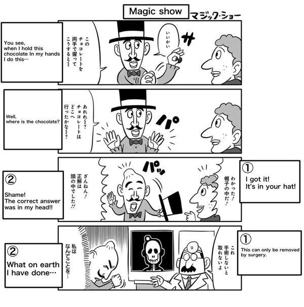 4panel_manga005.jpg