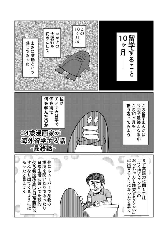 留学001.jpg