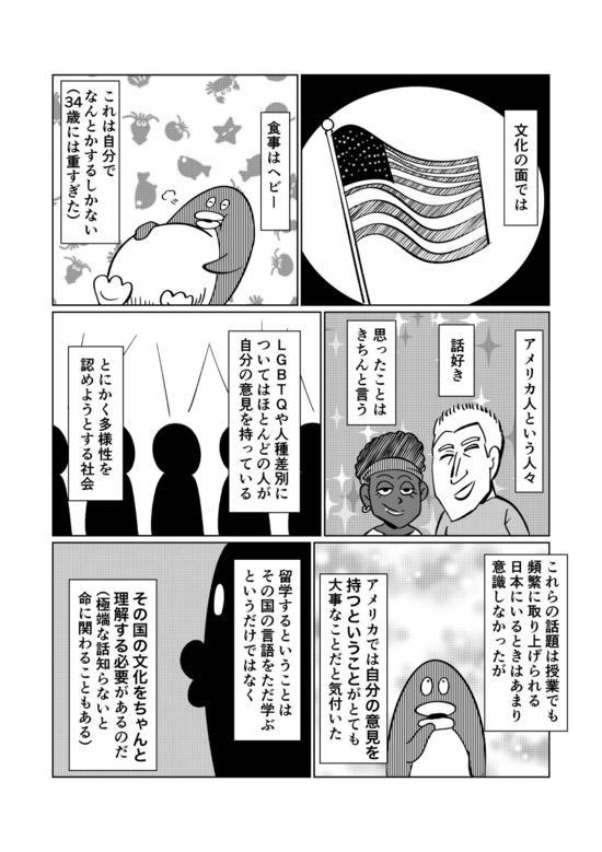 留学003.jpg