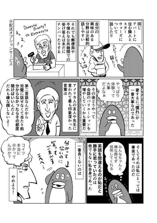 留学002.jpg