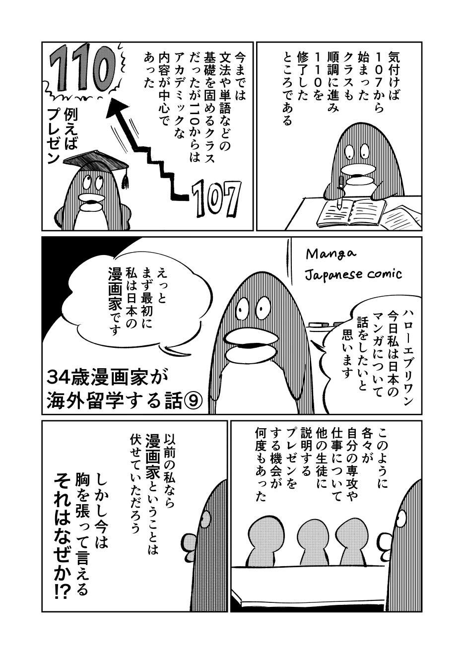 https://www.ryugaku.co.jp/blog/els_portland/upload/0901.jpg