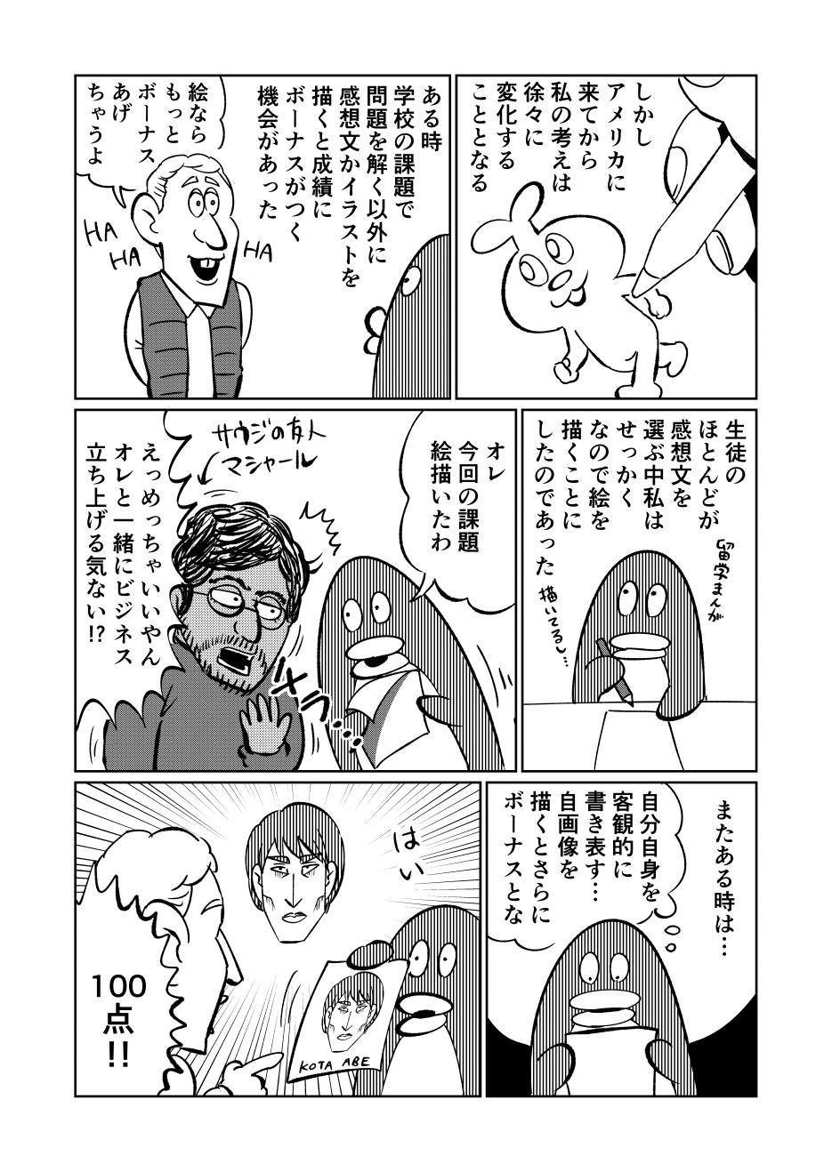 https://www.ryugaku.co.jp/blog/els_portland/upload/0903.jpg