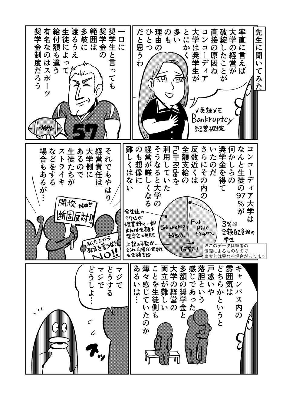 https://www.ryugaku.co.jp/blog/els_portland/upload/1203.jpg