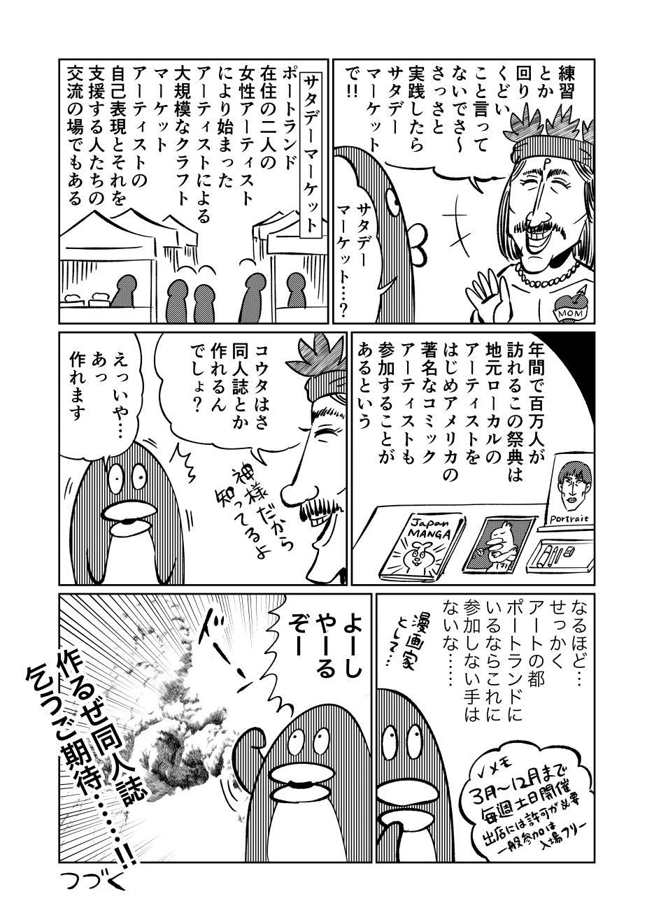 https://www.ryugaku.co.jp/blog/els_portland/upload/1304.jpg