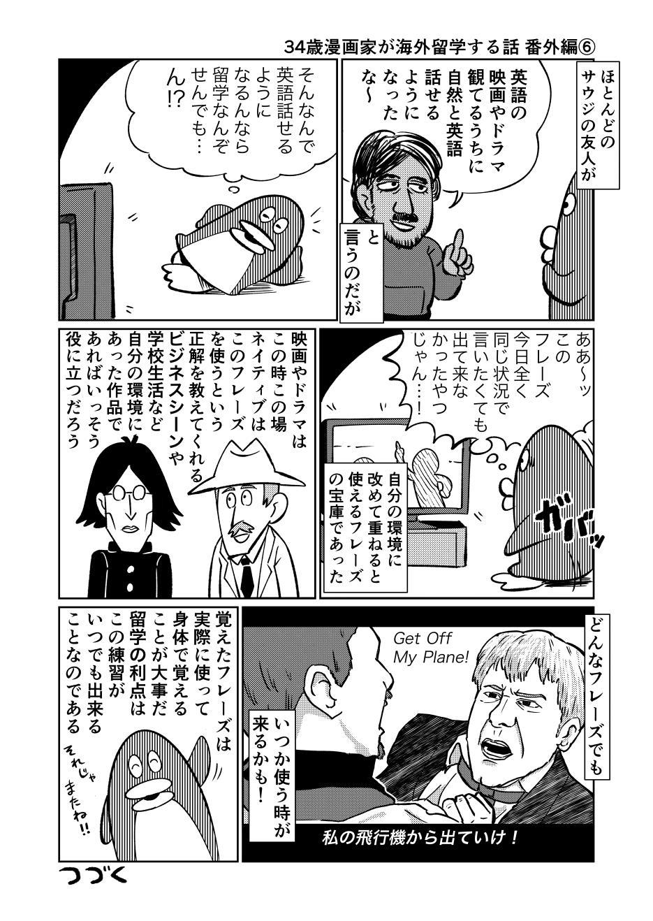 https://www.ryugaku.co.jp/blog/els_portland/upload/154d44f013fc7ee8786422f087692b2cb211136a.jpg