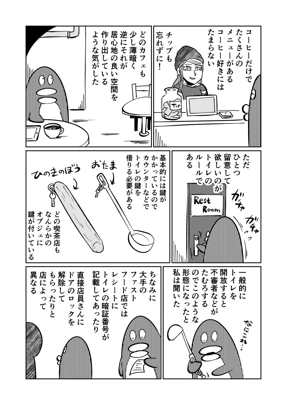 https://www.ryugaku.co.jp/blog/els_portland/upload/1b93caf17296ad27126f09e752c336699a43234c.jpg