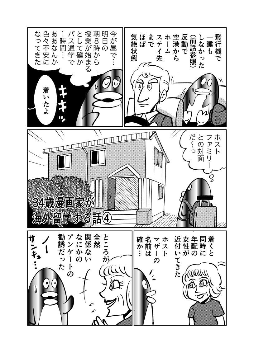 https://www.ryugaku.co.jp/blog/els_portland/upload/3a4dd23417c6f2cc22b51151958b15daff7ce46b.jpg