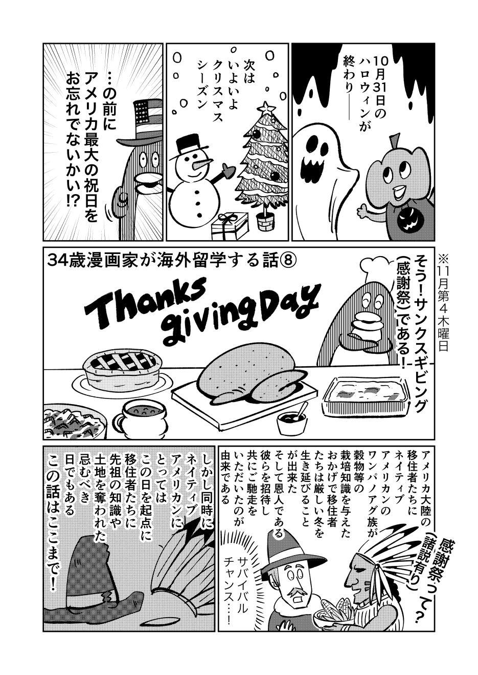 https://www.ryugaku.co.jp/blog/els_portland/upload/418D7322-296C-443C-93A0-BF61196983A5.jpeg