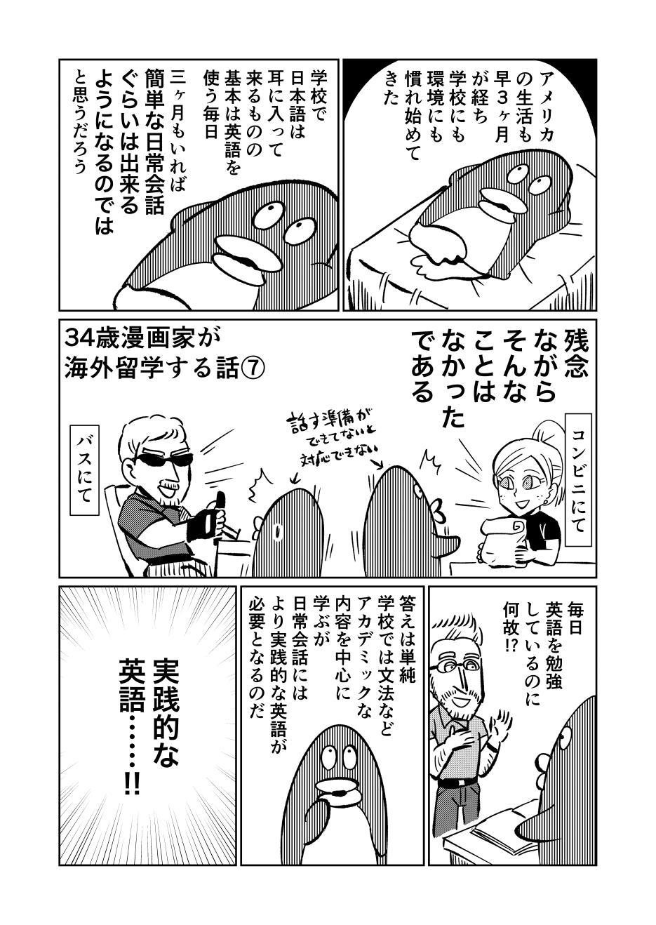https://www.ryugaku.co.jp/blog/els_portland/upload/466C2691-4B02-46AC-83C2-EBE1EAB02FF1.jpeg