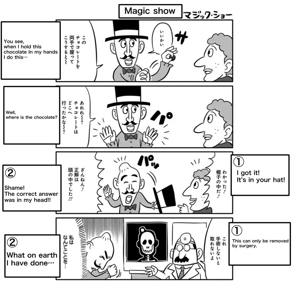 https://www.ryugaku.co.jp/blog/els_portland/upload/4panel_manga005.jpg