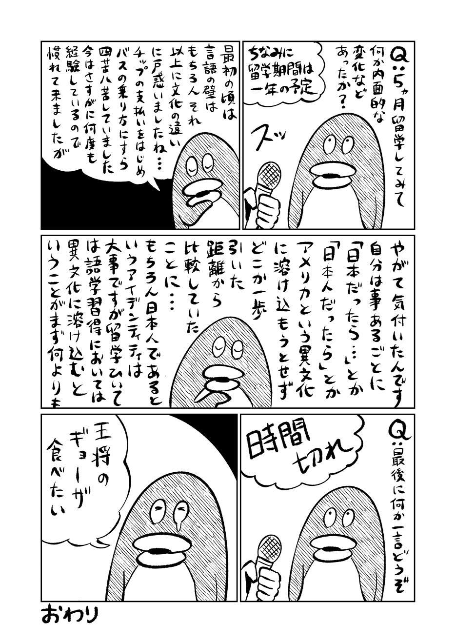 https://www.ryugaku.co.jp/blog/els_portland/upload/5d68b811dbba3e7858f5fac94dfe7e0188fe7285.jpg