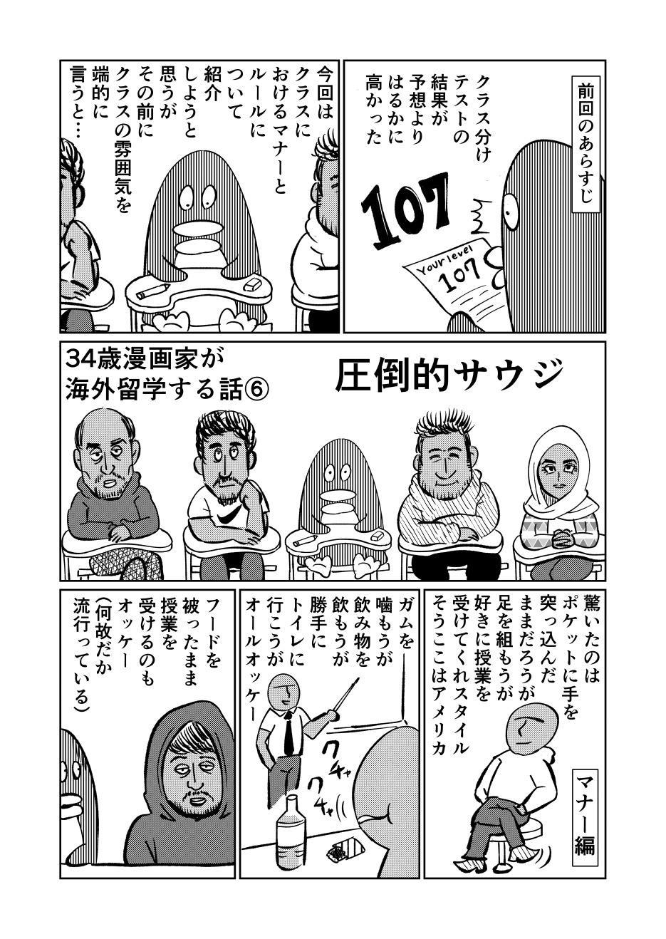 https://www.ryugaku.co.jp/blog/els_portland/upload/78C95001-9C15-4F15-B357-1852B28EB66E.jpeg
