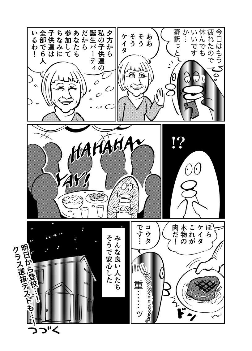 https://www.ryugaku.co.jp/blog/els_portland/upload/7c3c6209de25e20cb37760f235849d7213782db4.jpg