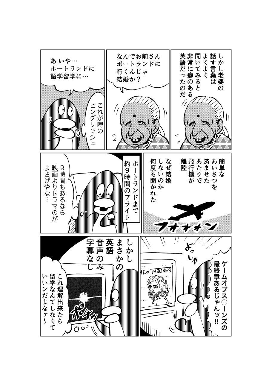 https://www.ryugaku.co.jp/blog/els_portland/upload/89672cfed6b143577d5377288c4857fd2e3a0ebb.jpg