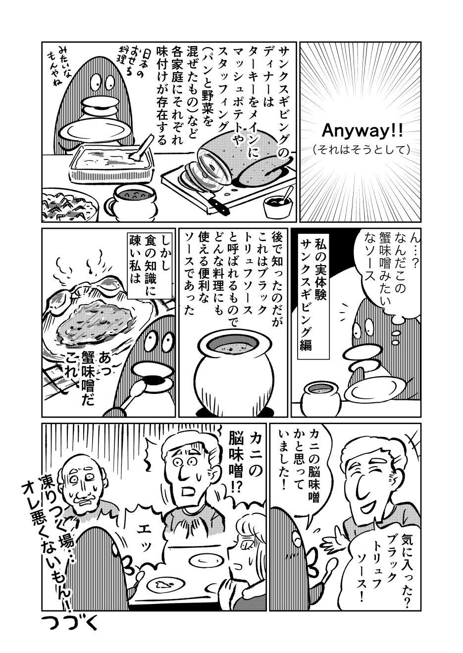 https://www.ryugaku.co.jp/blog/els_portland/upload/8F11473F-D709-4377-B5BA-F65481FB29D8.jpeg