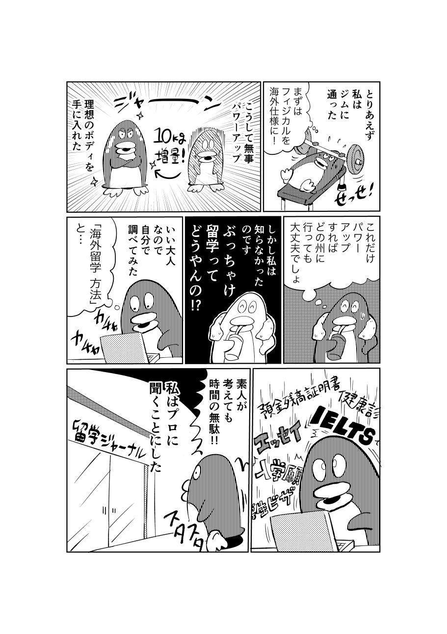https://www.ryugaku.co.jp/blog/els_portland/upload/IMG_0622.jpeg