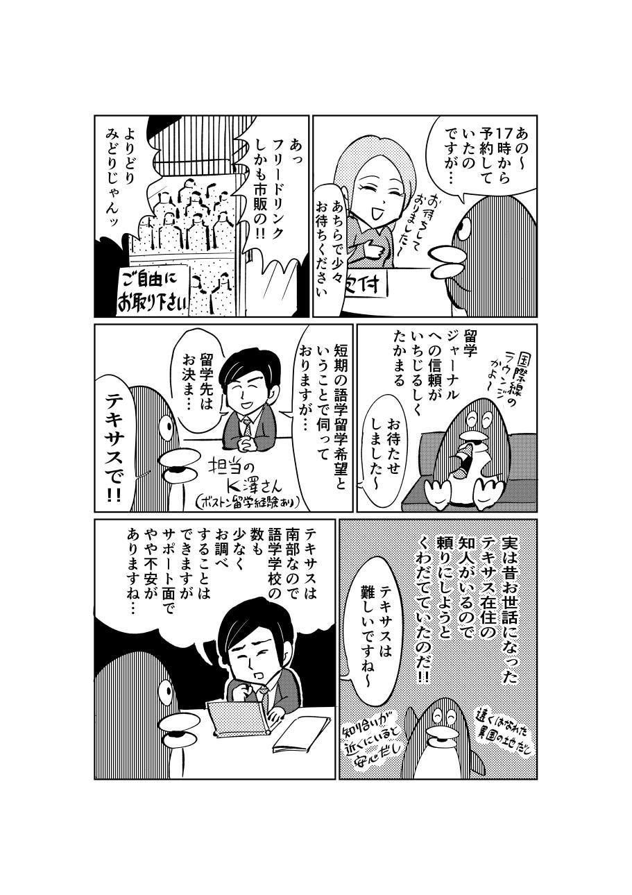 https://www.ryugaku.co.jp/blog/els_portland/upload/IMG_0623.jpeg