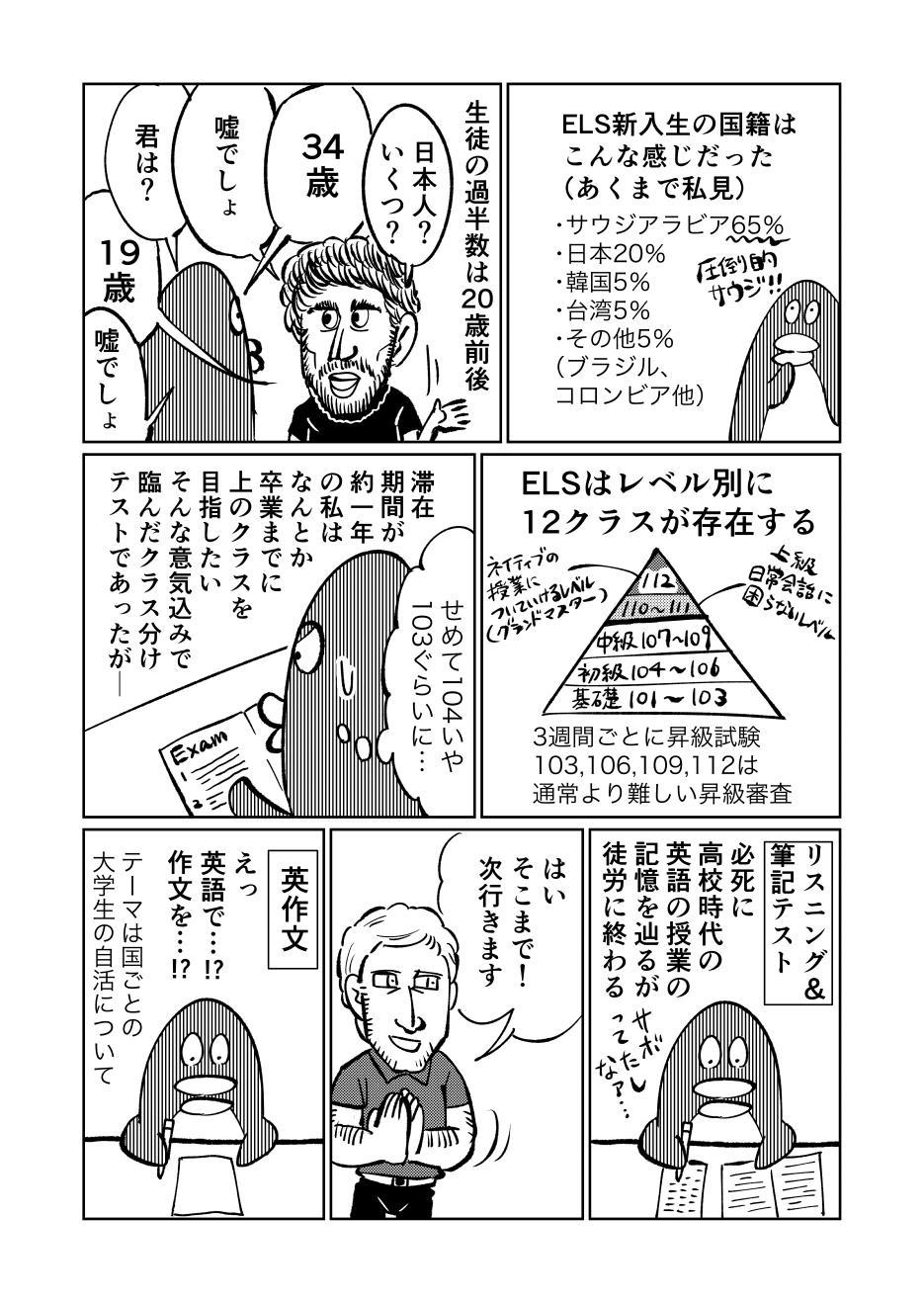 https://www.ryugaku.co.jp/blog/els_portland/upload/ryugaku52.jpg