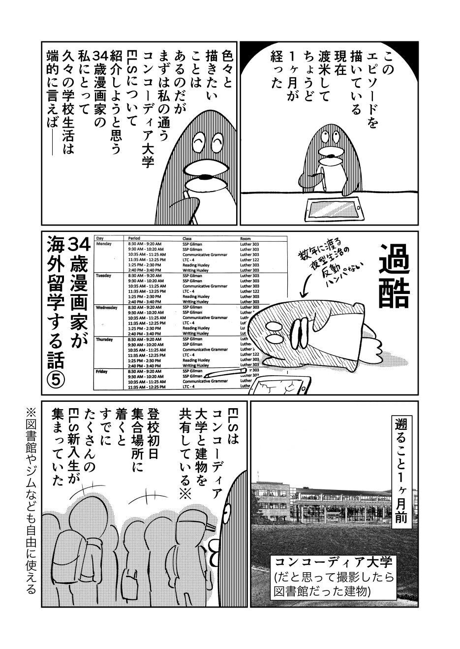 https://www.ryugaku.co.jp/blog/els_portland/upload/ryuugaku5.jpg