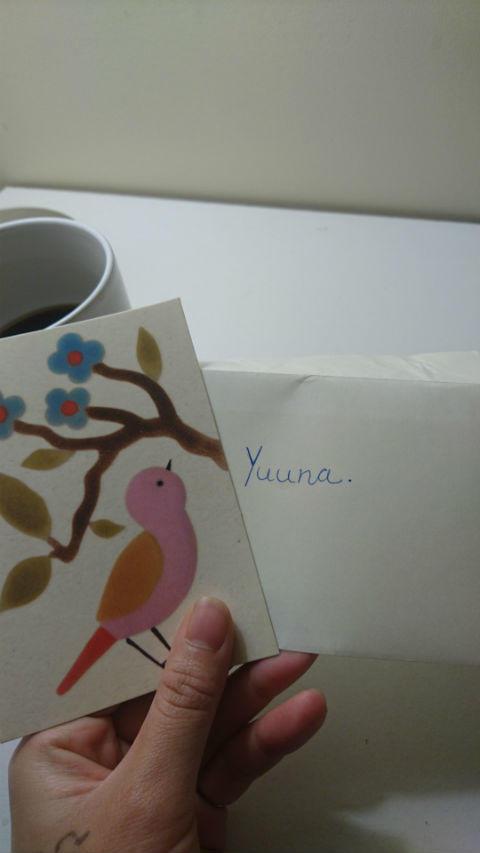 手紙 from Jenna.JPG
