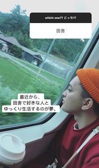 FullSizeRender_7.jpg