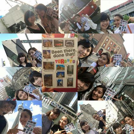 post card 達成.jpg