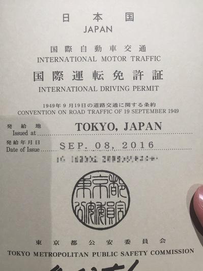 ブログ20160908_2.JPG