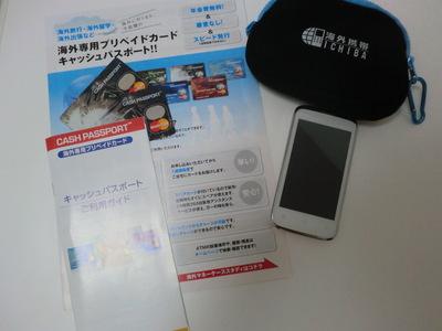 CIMG0573.JPG