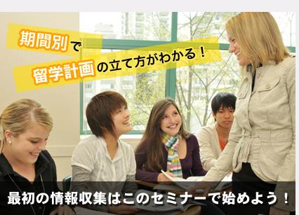nagoya2014.jpg