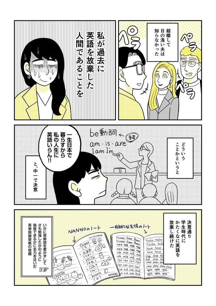 01_4_1280.jpg