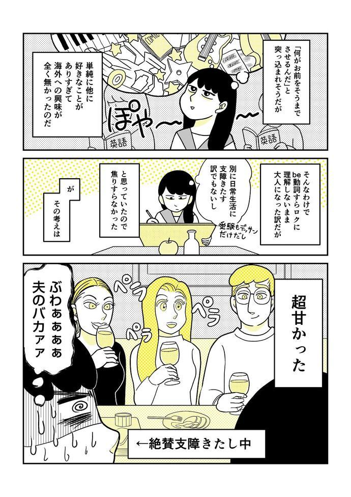 01_5_1280.jpg