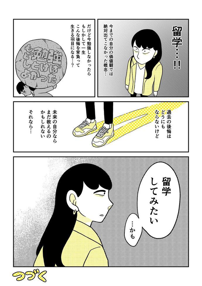 01_8_1280.jpg