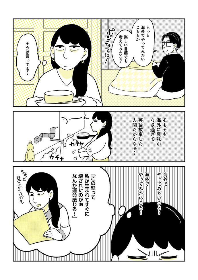 02_7_1280.jpg