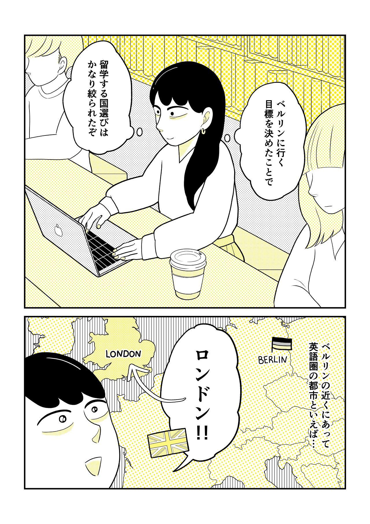 03_01_1280.jpg
