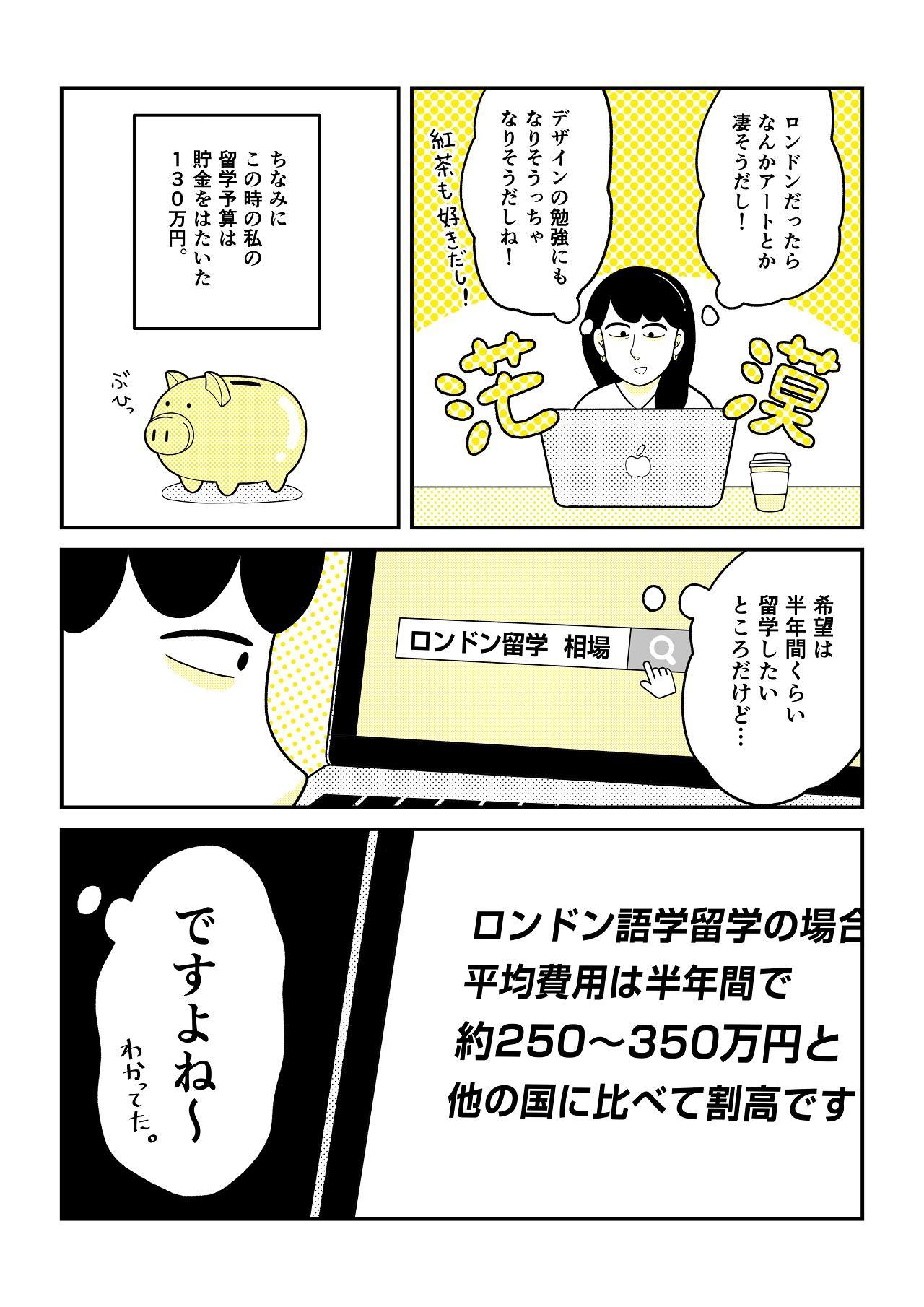03_02_1280.jpg