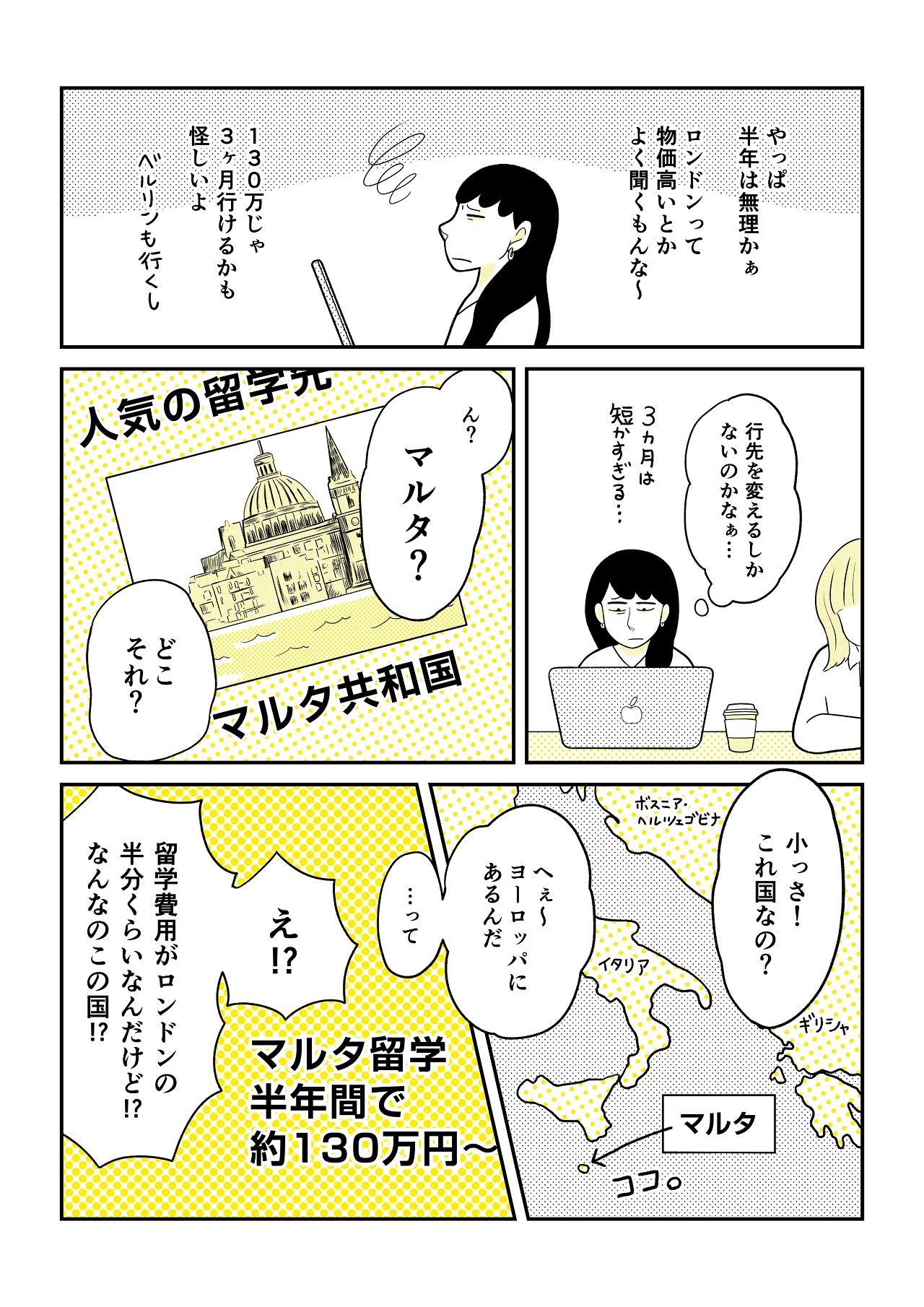 03_03re_1280.jpg