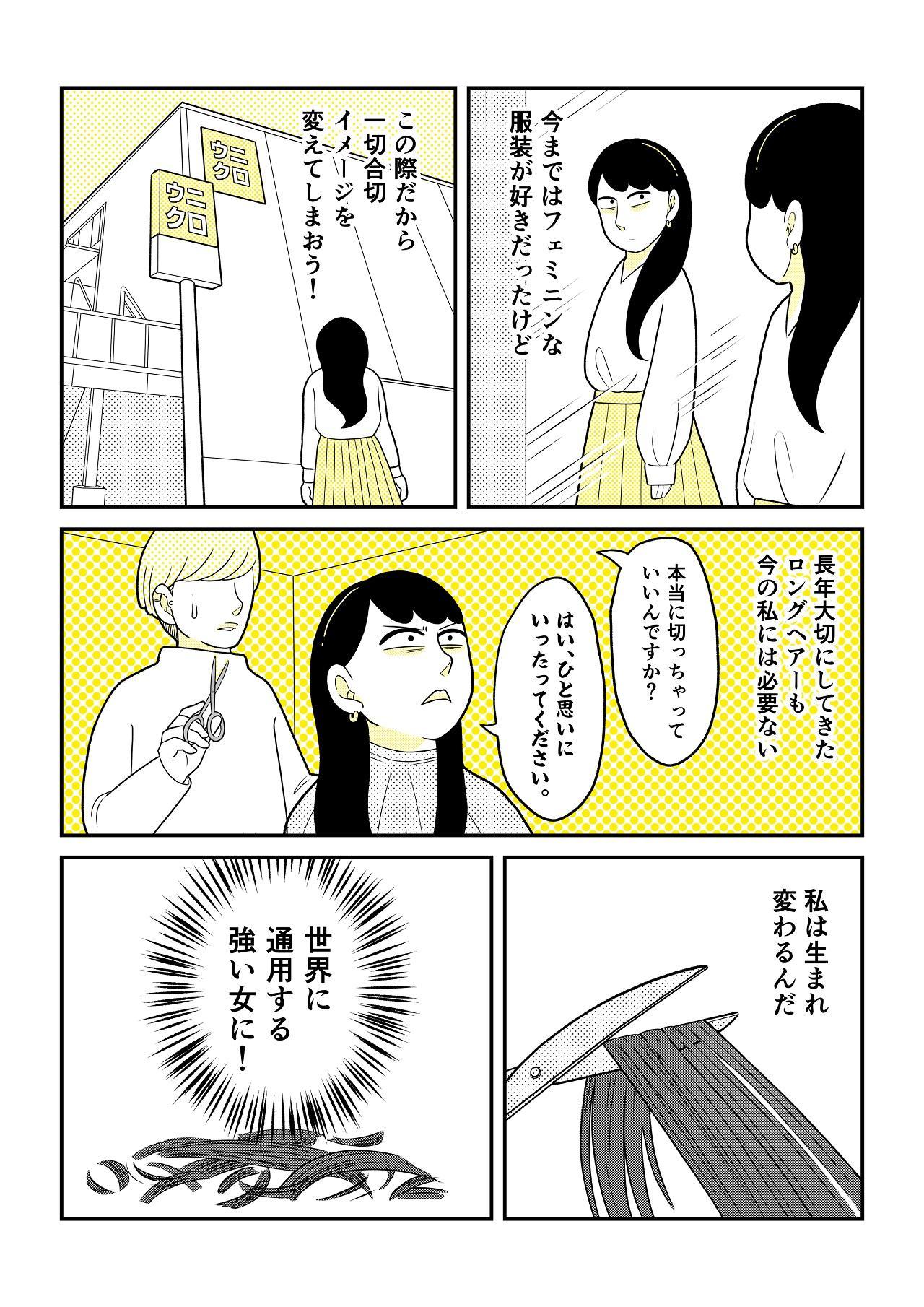 03_06_1280.jpg