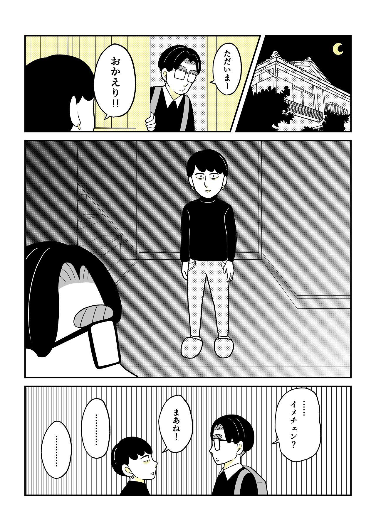 03_07_1280.jpg