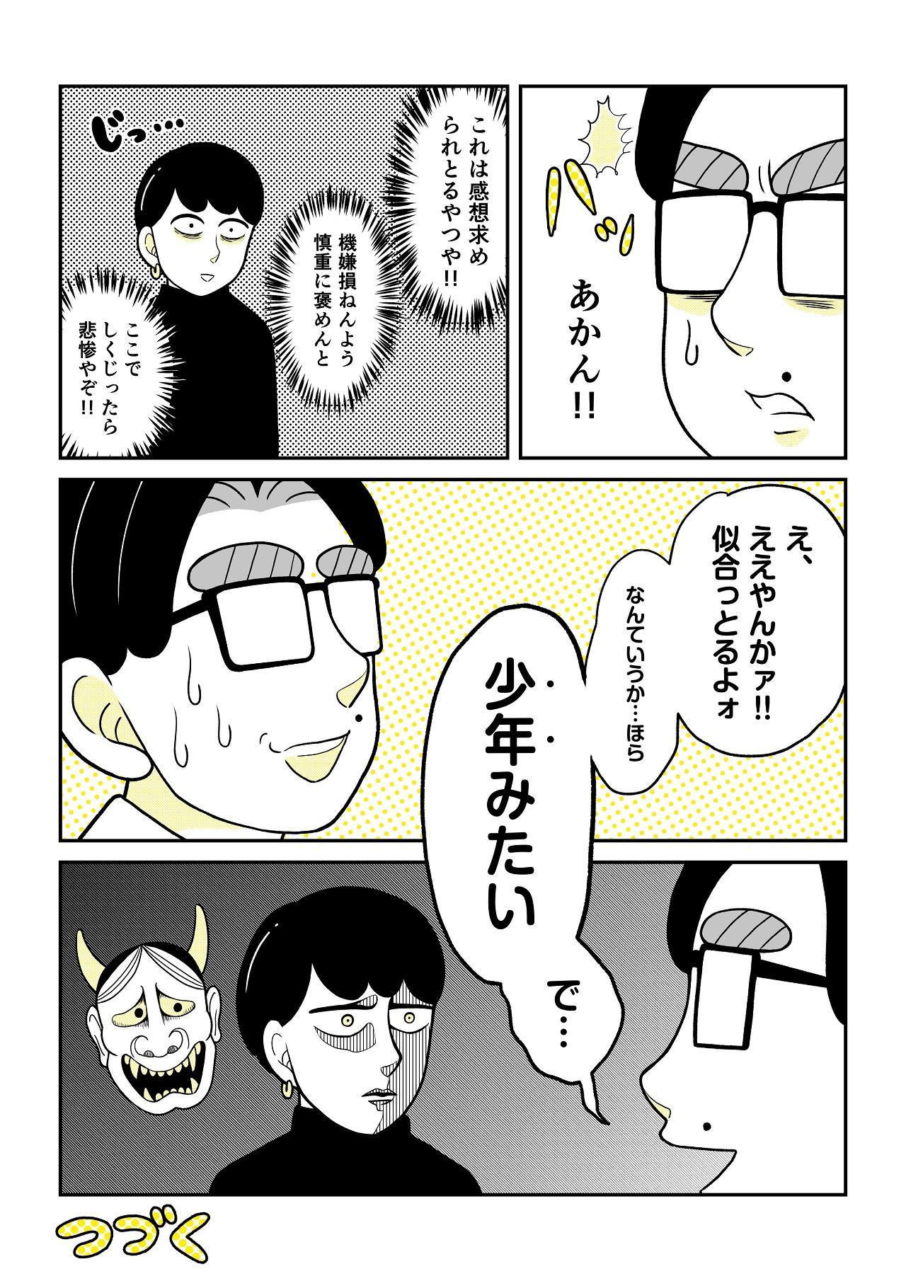 03_08_1280.jpg