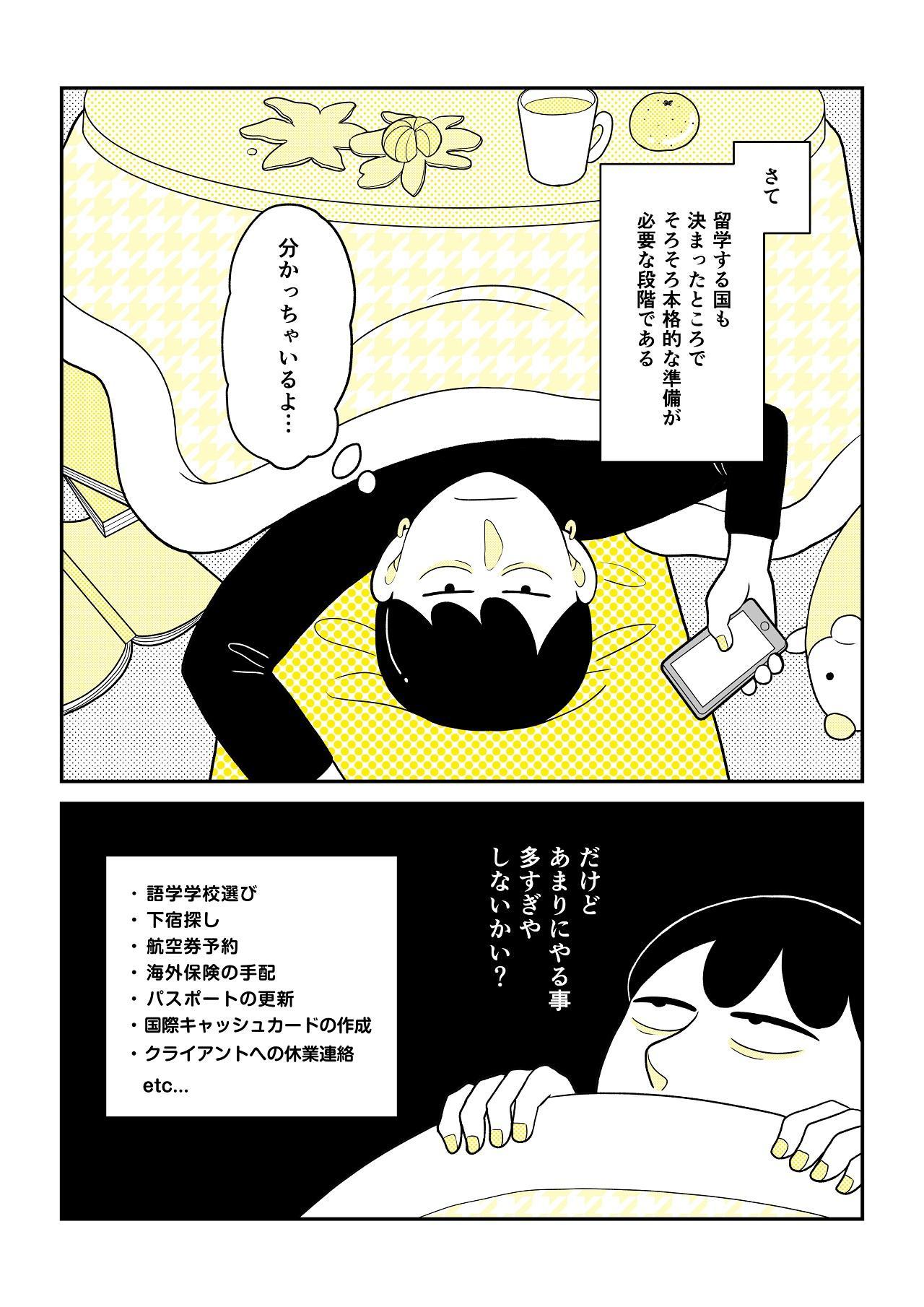 04_01_1280.jpg