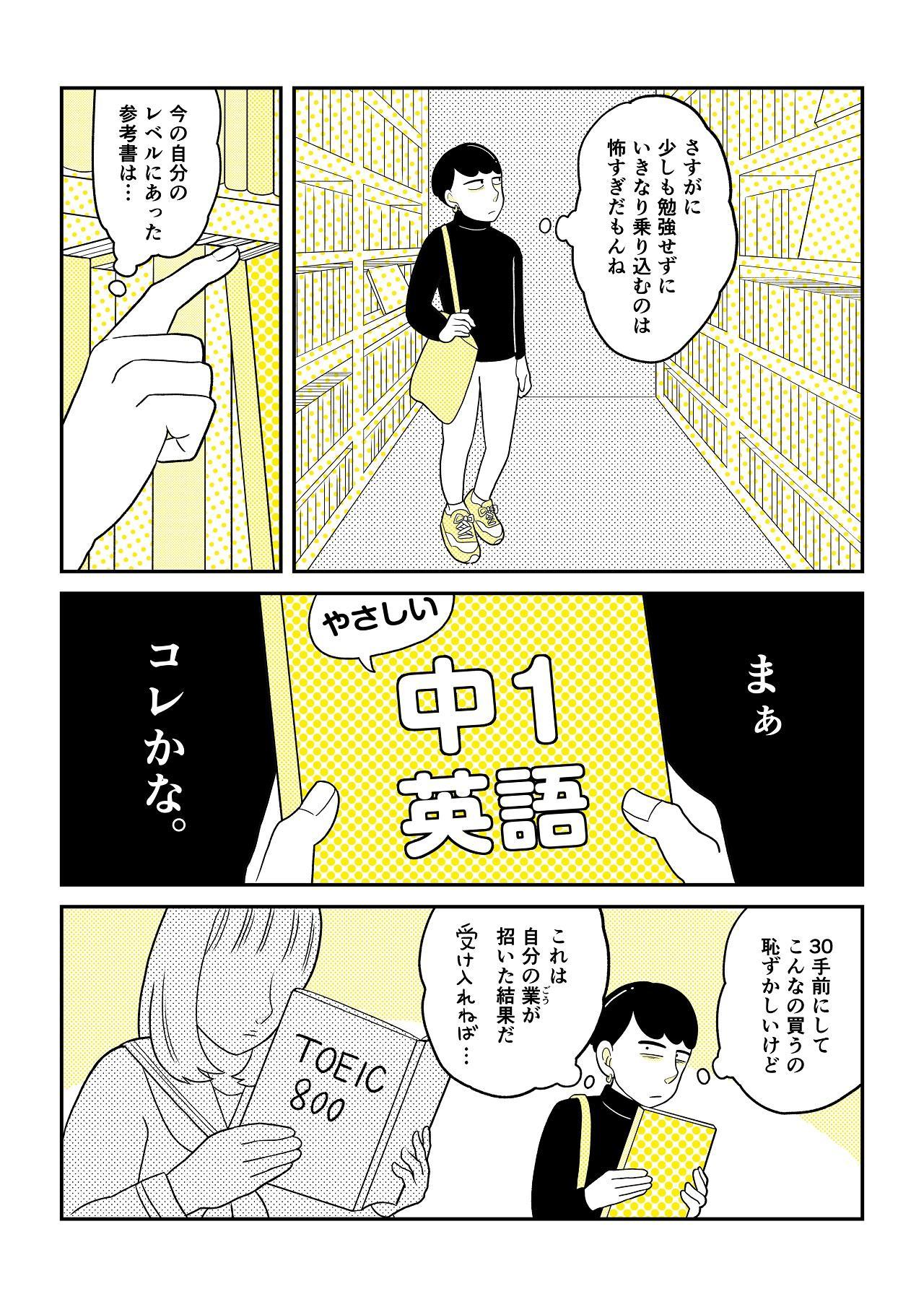 04_04_1280.jpg